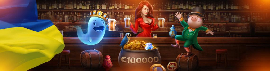 промокоды для казино риобет за сегодня 2021 за регистрацию с выводом