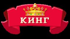онлайн казино украина с депозитом от 1 грн